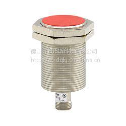 代理经销正品堡盟IGYX 30P17B3/S14L 电感式接近开关 传感器 欢迎咨询