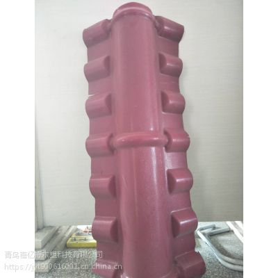 共挤合成树脂瓦生产线/防腐瓦设备/波浪瓦生产机器