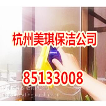 地毯脏了怎么办?杭州下沙保洁公司专业地毯清洗