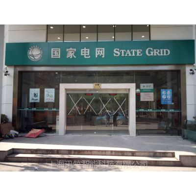 上海自动门安装宾馆感应门办公楼电动门维保