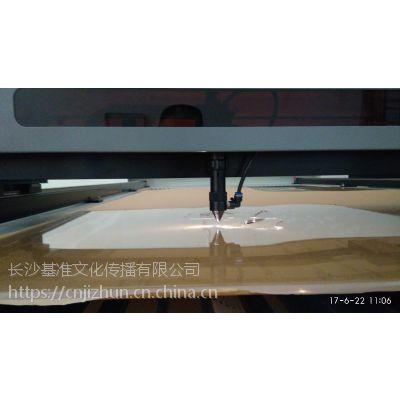 长沙PVC字制作 长沙PVC雕刻