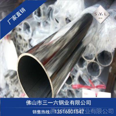 广东佛山316不锈钢管 Φ57焊管 316圆管生产报价
