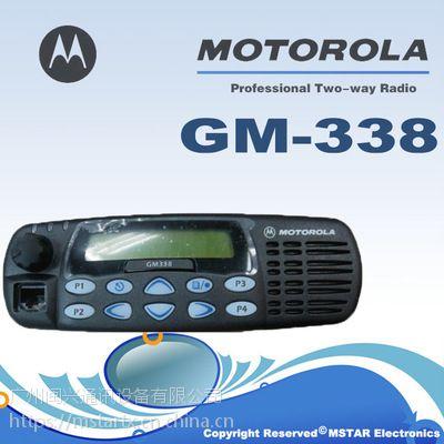 摩托罗拉车载对讲机 GM338车载台 motorola GM-338车载台原装正品