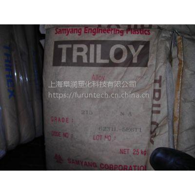 经销韩国三养TRIBIT 1500G30 30%玻纤增强高耐热级PBT