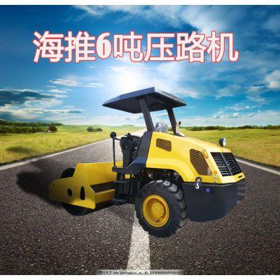 海推-YZD6.0D单钢轮振动压路机-可选配驾驶室