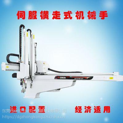 厂家直销机械手 东莞注塑机单轴双臂双截机械手 高速稳定