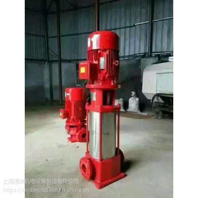 多级消火栓泵XBD2.4/6.6-(I)65*2-3KW漫洋空调泵