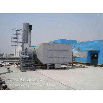 油脂臭气废气处理设备活性炭吸附箱
