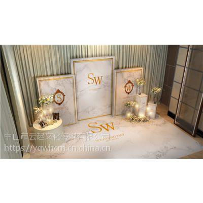 中山婚庆策划公司 和美婚礼策划 专业的婚礼四大金刚