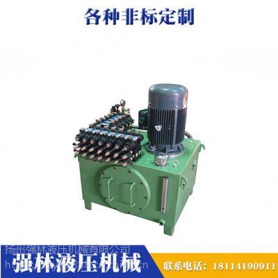 【厂家直销】各种非标定制电动液压泵站 手动换向阀液压泵站