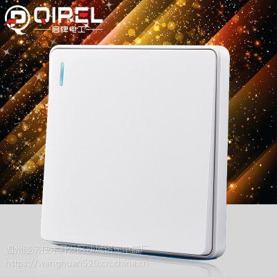 国内低价工程款86墙壁开关插座,启牌电工c82系列一开单控大板开关插座大量批发