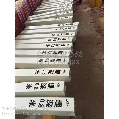 玻璃钢预埋式耐腐蚀警示抗老化柱标柱状刻字订做电话