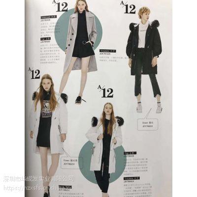 品牌女装加盟店迪卡轩女装批发市场代理女装一手货源