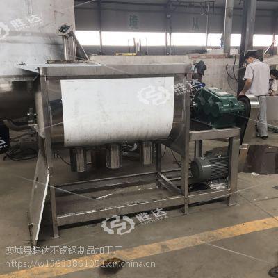 供应胜达不锈钢卧式混料机 sd-1500粉剂拌料设备