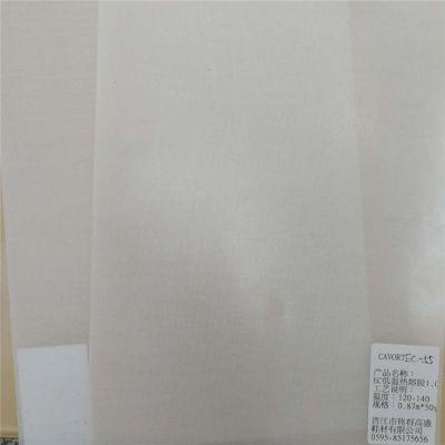 1.0mm铭将热熔胶环保里衬EC低温热熔胶