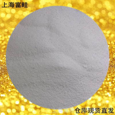 三聚磷酸钠  云南三聚磷酸钠  STPP  磷酸五钠