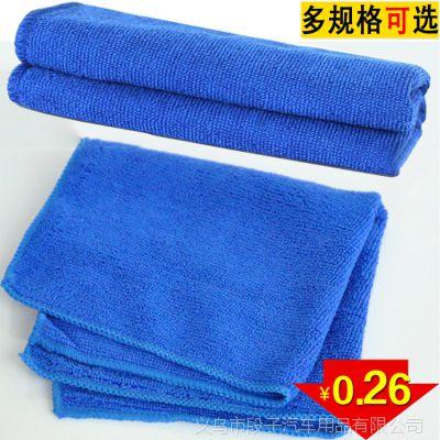 洗车毛巾赠品 超细纤维吸水擦车巾厂家 洗车抛光 30*70 淘宝礼品