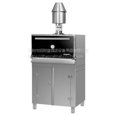 代理进口原装西班牙嘉士伯JOSPER HJX45-L商用不锈钢双炉木碳烧烤炉