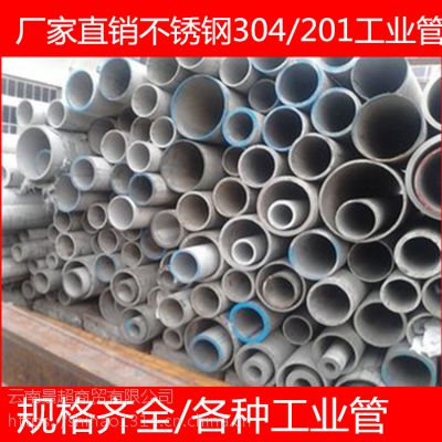 云南昆明不锈钢装饰管工业管厂家规格哪里便宜