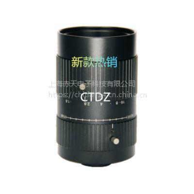 moritex千万像素镜头ML-U2514MP9茉丽特1000万像素25mm工业镜头