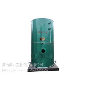 6吨燃气蒸汽锅炉价格_银兴燃气蒸汽锅炉厂家