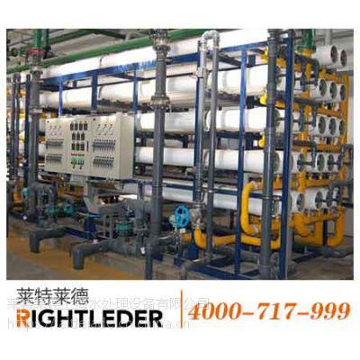 南京海水淡化技术装置供应商价格
