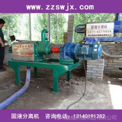 猪粪便固液分离机,粪便处理机的作用
