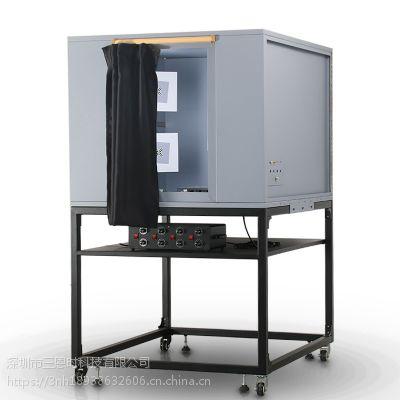 3nh摄像头测试光源箱VC-118-S 用于广角鱼眼镜头测试