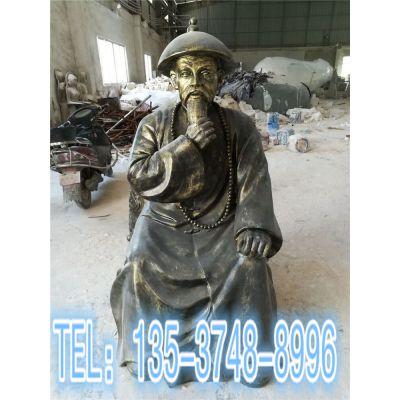 民族英雄林则徐禁毒大使之玻璃钢仿古铜人物模型雕塑