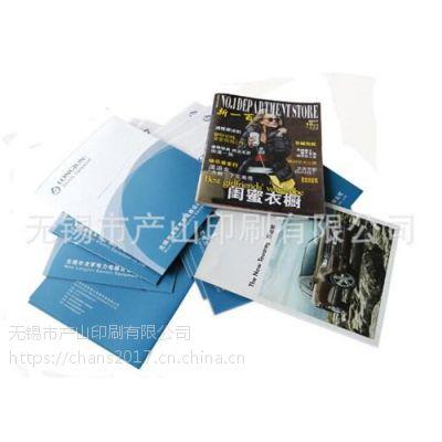 厦门画册印刷|产山印刷|画册印刷厂