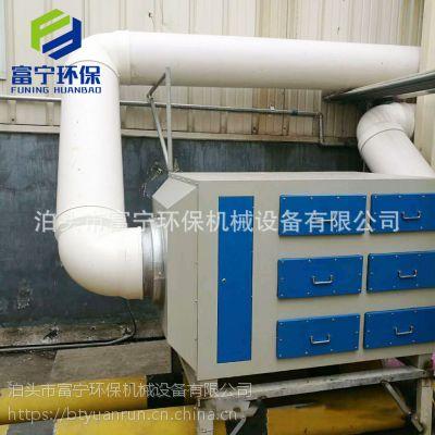 活性炭废气治理 专注异味处理河北厂家直销