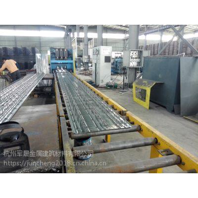 浙江军晟生产销售 优质 0.5mmTD3-100型钢筋桁架楼承板 镀锌楼层板