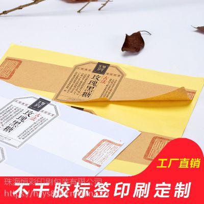 不干胶印刷贴纸制作透明PVC商标广告彩色标签标贴PET定做