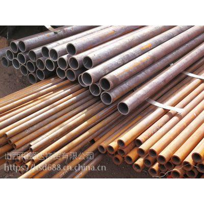 安阳20#无缝钢管 山西市场现货批发 质量优 可切割