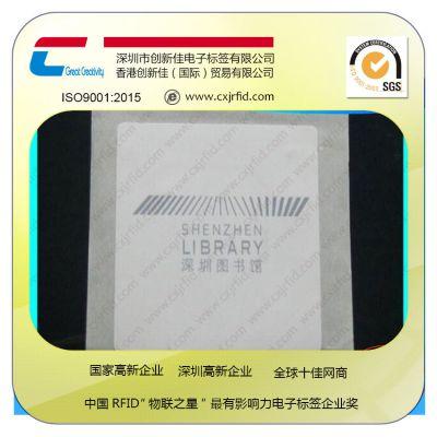 深圳RFID智能图书标签,恩智浦进口专用图书不干胶标签