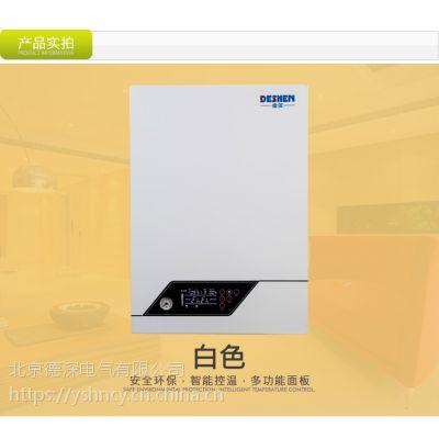 北京煤改电采暖炉 德深电供暖壁挂炉 80-300平米采暖锅炉