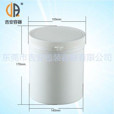 PP料2L白色大口塑料罐 2kg油墨桶 2000ml包装瓶