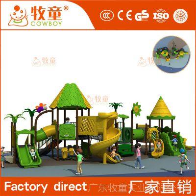 供应幼儿园户外儿童游乐玩具组合滑梯定制 幼儿园组合滑梯价钱