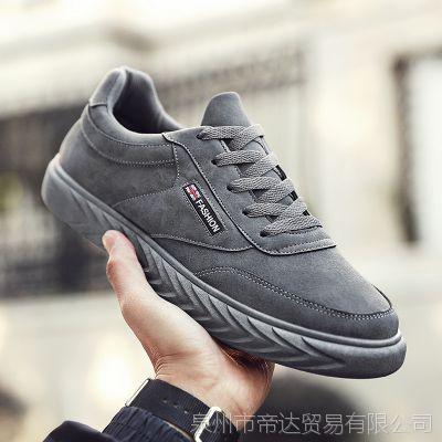 春季男鞋子透气休息百搭韩版潮流男士板鞋青少年潮鞋中高帮休闲鞋