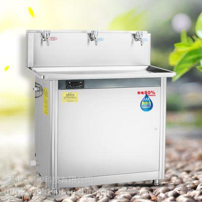 天津玉晶源UK-3E节能饮水机/热交换器饮水机