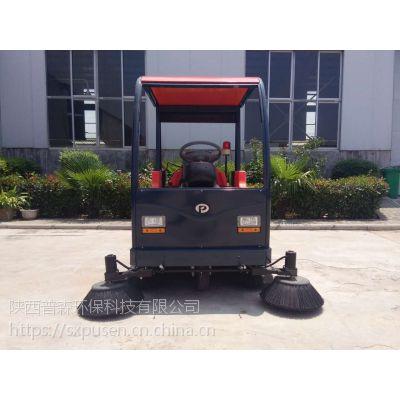 供应扫地机|扫地机报价|陕西普森驾驶式扫地机清扫车环卫扫地车