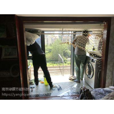 南京玻璃贴膜,南京隔热膜,阳光房如何隔热