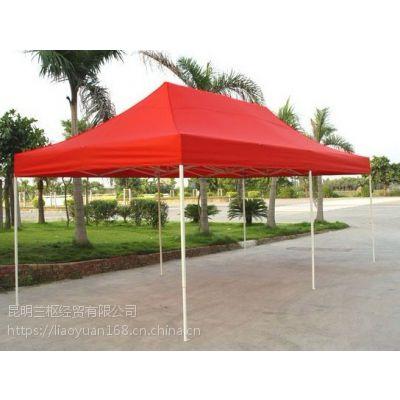户外广告帐篷折叠帐篷就选昆明兰枢|专业才能做得更好