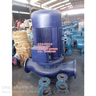 冷热水循环泵KQL300-500A-200/4远距离输送泵