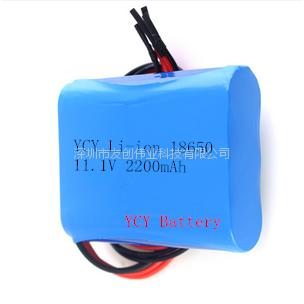 锂电池组11.1V 2200mAh