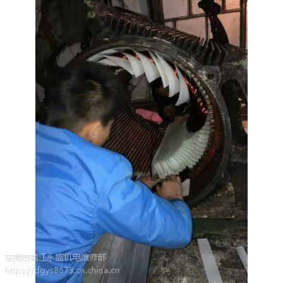 惠州空压机电机维修、马达维修