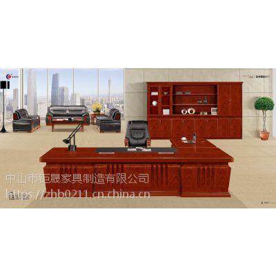 中山钜晟家具,做的办公家具,钜晟大班台JK-9628