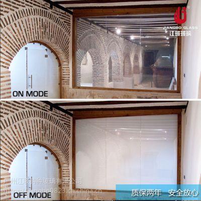 定制 酒店卫浴调光玻璃隔断 电控变色玻璃 雾化膜 液晶调光投影膜