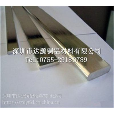 高韧性铝排 6061-T651精密铝排切削性能好