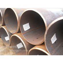 薄壁钢管20-480*0.5-6